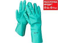 Перчатки KRAFTOOL маслобензостойкие, нитриловые, повышенной прочности, с х/б напылением, размер XL (11280-XL)