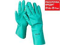 Перчатки KRAFTOOL маслобензостойкие, нитриловые, повышенной прочности, с х/б напылением, размер XXL (11280-XXL)