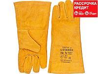 """Термостойкие краги STAYER """"PROFI"""" с подкладкой, для сварки и тяжелых механических работ, с подкладкой, 350мм (11332-XL_z01)"""