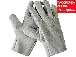 Перчатки СИБИН рабочие кожаные, из спилка, XL (1134-XL)