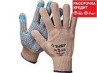 ЗУБР ЕНИСЕЙ, размер S-M, перчатки утепленные акриловые с ПВХ покрытием (точка). (11463-S)
