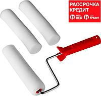 """Валик """"ПОРОЛОН"""" в наборе: 3 шубки + ручка, 180 мм, d=40 мм, MIRAX (0364-18_z01)"""