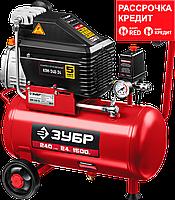 Компрессор воздушный, 240 л/мин, 24 л, 1500 Вт, ЗУБР (КПМ-240-24)