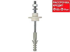 Набор для крепления раковин, 10 мм, ЗУБР Профессионал (44215)