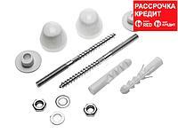 Набор для крепления раковин и писсуаров, диаметр предварительного сверления - 14 мм, цвет белый, ЗУБР Профессионал (44220)