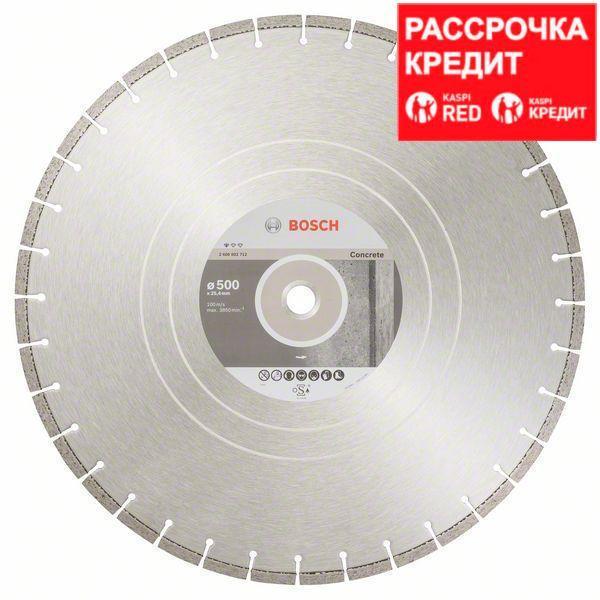 Алмазный отрезной круг по бетону Bosch Standard for Concrete 500x25.4x3.6x10 мм