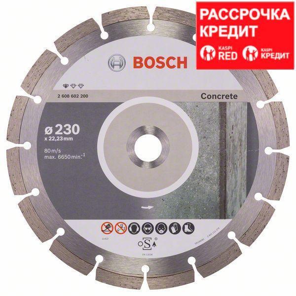Алмазный отрезной круг по бетону Bosch Standard for Concrete 230x22.23x2.3x10 мм, 10 шт
