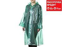 Плащ-дождевик STAYER 11610, полиэтиленовый, зеленый цвет, универсальный размер S-XL (11610)