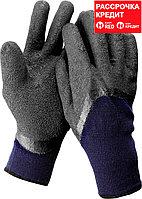 ЗУБР СИБИРЬ, размер L-XL, перчатки утепленные, двухслойные, акриловые. (11466-XL)