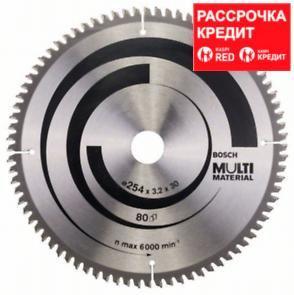 Пильный диск Bosch Multi Material 254х30, Z80