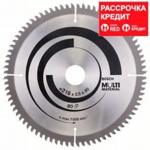 Пильный диск Bosch Multi Material 216х30, Z80