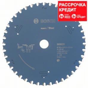 Пильный диск Bosch Expert for Steel 190х20, Z40