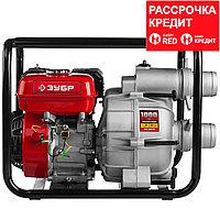 Мотопомпа бензиновая, ЗУБР МПГ-1000-80, для грязной воды, 1000 л/мин (60 м3/ч), патрубки 80 мм, напор 26 м, всасывание 8 м (МПГ-1000-80)