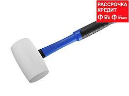 ЗУБР 900г Белая резиновая киянка с фиберглассовой рукояткой (20531-900_z02)