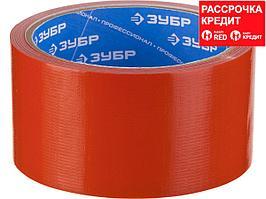 Армированная лента, ЗУБР Профессионал 12094-50-10, универсальная, влагостойкая, 48мм х 10м, красная (12094-50-10)