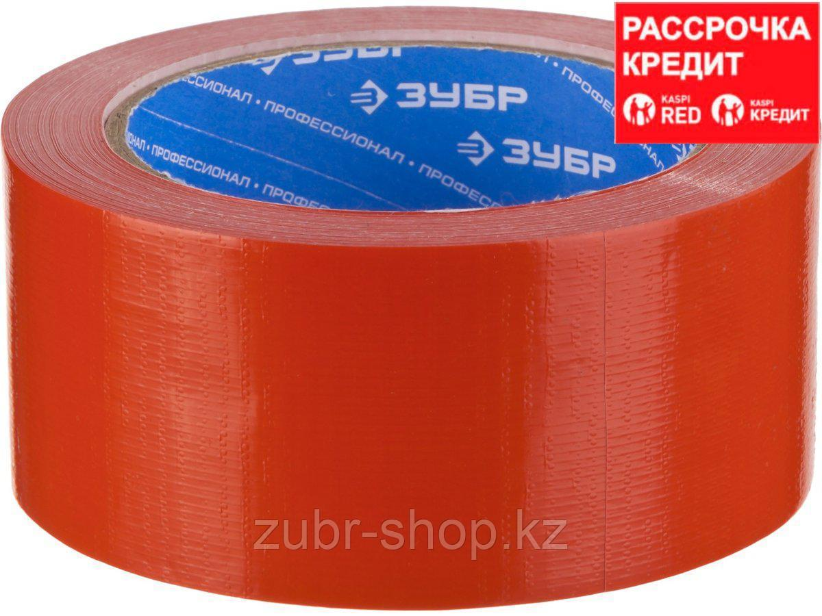 Армированная лента, ЗУБР Профессионал 12094-50-25, универсальная, влагостойкая, 48мм х 25м, красная