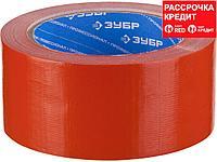 Армированная лента, ЗУБР Профессионал 12094-50-25, универсальная, влагостойкая, 48мм х 25м, красная, фото 1
