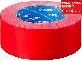 Армированная лента, ЗУБР Профессионал 12094-50-50, универсальная, влагостойкая, 48мм х 45м, красная (12094-50-50)