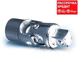 Шарнир карданный. ГОСТ 25603-83