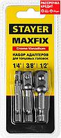 "Набор STAYER MASTER ""MAXFIX"": Адаптеры для торцовых головок, сталь 40Cr, 3 предмета E1/4-1/4"", E1/4-3/8"", E1/4-1/2"", 50 мм (26656-H3)"