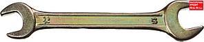 Рожковый гаечный ключ 12 x 13 мм, DEXX (27018-12-13)