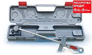 """Ключ моментный показывающий КМ-140 """"хром"""""""