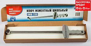 """Ключ моментный показывающий КМ-200 """"хром"""""""
