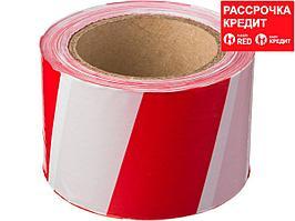 Сигнальная лента, цвет красно-белый, 75мм х 150м, STAYER Master (12241-75-150)