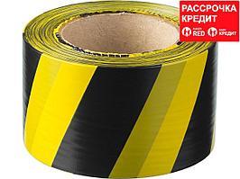 Сигнальная лента, цвет черно-желтый, 75мм х 200м, ЗУБР Мастер (12242-75-200)