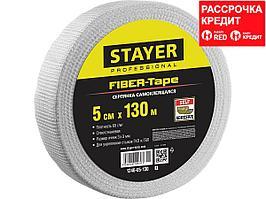 Серпянка самоклеящаяся FIBER-Tape, 5 см х 130м, STAYER Professional 1246-05-130 (1246-05-130_z01)