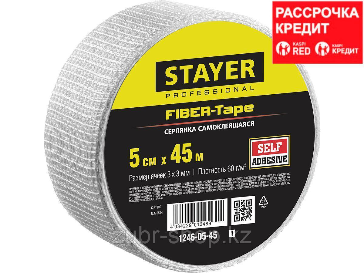 Серпянка самоклеящаяся FIBER-Tape, 5 см х 45м, STAYER Professional 1246-05-45 (1246-05-45_z01)
