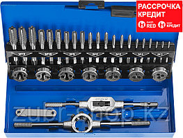 ЗУБР 32 предмета, набор метчиков комплектных и плашек, сталь Р6М5 (28110-H32)