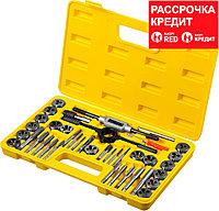 STAYER MaxCut 40 предметов, набор метчиков и плашек, инструментальная сталь (2805-H40_z01)