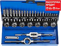 ЗУБР 35 предметов, набор метчиков и плашек, сталь Р6М5 (28110-H35)
