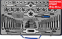 ЗУБР 35 предметов, набор метчиков и плашек, сталь Р6М5 (28110-H65)