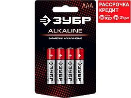 Батарейка ААА алкалиновая ЗУБР 59221-4C, ALCALINE щелочная, 1,5 В, 4 шт.