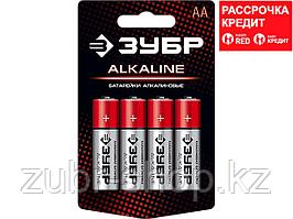 Батарейка АА алкалиновая ЗУБР 59223-4C, ALCALINE щелочная, 1,5 В, 4 шт.