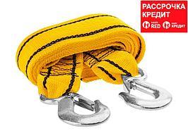 Трос буксировочный STAYER STANDARD, 2 крюка, сумка, 4м, 3,5т (61207-3.5)