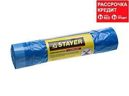 """Мешки для мусора STAYER """"Comfort"""" завязками, голубые, 30л, 20шт (39155-30)"""