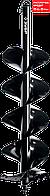 Шнек для мотобуров, мерзлый грунт, d=200 мм, двухзаходный, ЗУБР (7052-20)