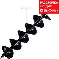 Шнек для мотобуров, мерзлый грунт, d=150 мм, двухзаходный, ЗУБР (7052-15)