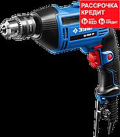 ЗУБР 550 Вт безударная дрель, серия Профессионал (ЗД-П550 ЭР)