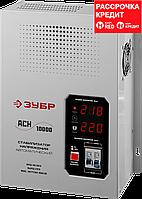 ЗУБР АСН 10000 профессиональный стабилизатор напряжения навесной 10000 ВА, 140-260 В, 8% (59387-10)