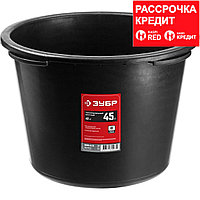 ЗУБР 45 л таз строительный круглый (06095-45_z02)