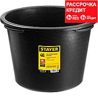 STAYER 40 л таз строительный круглый (06098-40_z01)