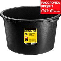 STAYER 60 л таз строительный круглый (06098-60_z01)