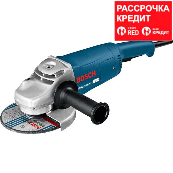 Болгарка Bosch GWS 22-180 H