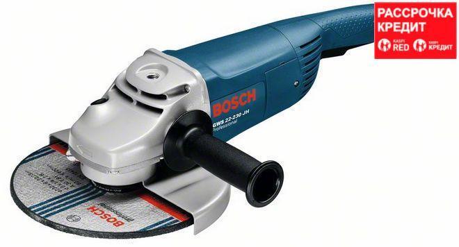 Болгарка Bosch GWS 20-230 H