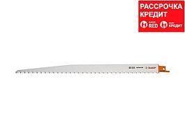 """Полотно ЗУБР """"ЭКСПЕРТ"""" S1344D для саб эл. ножовки Cr-V,быстрый,чистый распил твердой и мягкой древес,пластика,280/4,2мм (155711-28)"""
