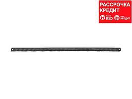 Полотно для ножовки по металлу KRAFTOOL 15653-M-S3, PRO, для ножовки-мини, 150 мм, 10 зубьев/см, 3 шт.